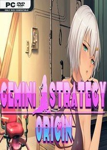 Gemini Strategy Origin